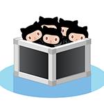 GitHub On Demand